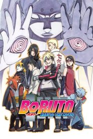 BORUTO -NARUTO THE MOVIE- (2015)