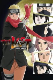 The Last: Naruto the Movie (2014)