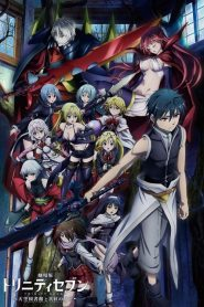 Trinity Seven Movie 2: Heavens Library to Crimson Lord (2019)